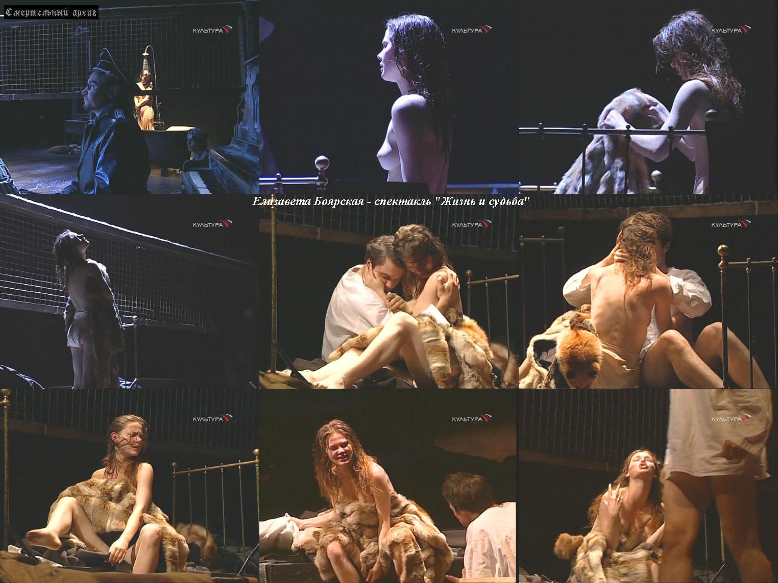 Спектакль голыми артистами