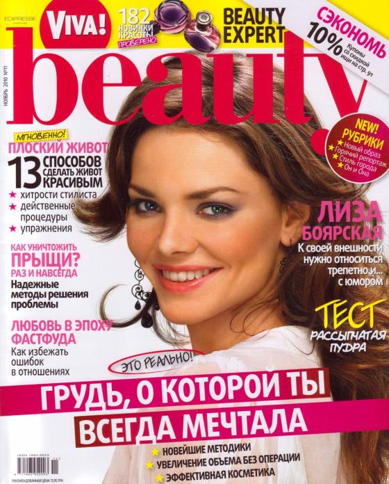 http://bojarskaja.ru/foto/oblozhka21.jpg